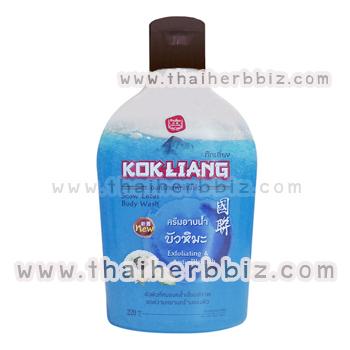 ครีมอาบน้ำก๊กเลี้ยง บัวหิมะ 220 มล.