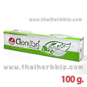ยาสีฟันดอกบัวคู่ สูตรดั้งเดิม (กล่องสีเขียว 100 กรัม)