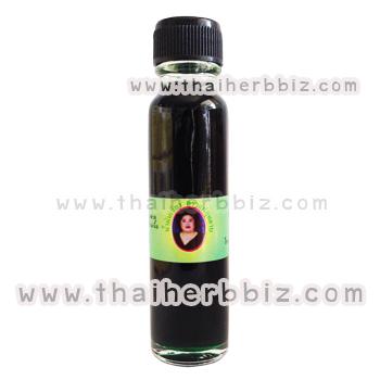 น้ำมันเขียว แม่กุหลาบ สูตร 2 (24 ซีซี)