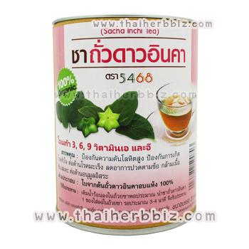 ชาถั่วดาวอินคา Sacha Inchi Tea