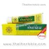 ยาสีฟันทิพย์นิยม (หลอด 160 กรัม)