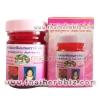 ยาหม่องพิมเสน ตราห้าม้า สูตรแม่กุหลาบ (50g)