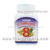 ยาแคปซูลดวงพรสูตร 8 (เมล็ดหมามุ่ย) สมุนไพรดวงพร (ขวด)