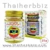 ยาหม่องสมุนไพรสูตร 1 หงส์ไทย (25 กรัม)