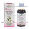 ยาแก้ไอมะแว้งน้ำเชื่อม อ้วยอันโอสถ สูตรไร้น้ำตาล 60 c.c.