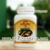 ยาแคปซูลขมิ้นชัน ไดมอนด์เฮิร์บ จิรวรรณสมุนไพร (ขวด)