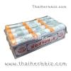 บ่อฮวยก้วย มะละกอแห้ง ฝาส้ม (กล่องละ 24 กระปุก)