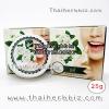 ยาสีฟันสมุนไพรปริษา มะลิ 25 กรัม by 5ดาว4เอ