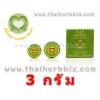 ยาหม่องสมุนไพร เฮื้อง เส่า โก๊ว หัวใจทอง (3 กรัม)