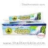 ยาสีฟันรุ่งอรุณ (หลอด 100 กรัม)