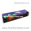 ฟรุทชิววี่ ลูกอมรสส้ม (1 ชิ้น)