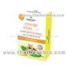 ยาแคปซูลขมิ้นชันพลัส อ้วยอันโอสถ (30 แคปซูล แบบกล่อง)
