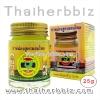 ยาหม่องสูตรผสมไพล หงส์ไทย (25 กรัม)