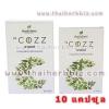 ยาคอส อ้วยอันโอสถ YA COZZ (10 แคปซูล แบบกล่อง)