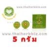 ยาหม่องสมุนไพร เฮื้อง เส่า โก๊ว หัวใจทอง (5 กรัม)