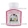 ยาแคปซูลกวาวเครือขาว ธันยพรสมุนไพร (100 แคปซูล)