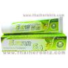ยาสีฟัน 5ดาว5เอ (หลอด 80 กรัม)