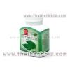 Be-fit บี-ฟิต สารสกัดจากชาเขียวพริกไทยดำชนิดแคปซูล ธันยพรสมุนไพร