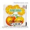 หมากฝรั่งลัคกี้กลิ่นส้ม (1 กล่อง)