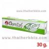 ยาสีฟันดอกบัวคู่ สูตรดั้งเดิม (กล่องสีเขียว 30 กรัม)
