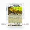 ผงพอกหน้าทองคำ เฮิร์บแคร์ (10 กรัม)