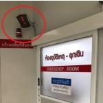 การประยุกใช้เครื่องอ่านบัตรระยะไกลคุมการเปิดประตู