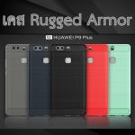 เคส Huawei P9 Plus แบบ RUGGED ARMOR
