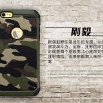 เคส iPhone 7 ลายพรางทหาร กันกระแทก NX CASE