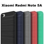 เคส Xiaomi Redmi Note 5A แบบ TPU กันกระแทก