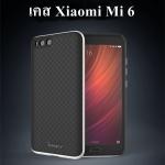 เคส Xiaomi Mi 6 จาก iPaky