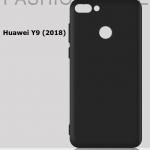 เคส Huawei Y9 (2018) แบบบางเรียบ