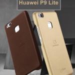 เคส Huawei P9 Lite หนังจาก Lenuo