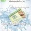 สบู่ทานาคา เดอลีฟ ทานาคา De Leaf Thanaka Moisturizing & Whitening Soap thumbnail 3
