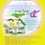 แบบฝึกหัดเสริม ภาษาไทย ป.5 วรรณคดีลำนำ (2 ภาคเรียน)
