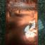 ถุงซิปล็อคใส่กระปุกครีมเพื่อความสวยงาม ขนาดกว้าง 3 นิ้วยาว 5 นิ้ว จำนวน 100 ใบ thumbnail 2