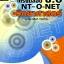 คู่มือเตรียมสอบ ป.6 NT และ o-net วิทยาศาสตร์