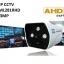 ชุดกล้องวงจรปิด AHD CCTV set 4 ตัว thumbnail 2