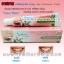 ราสยาน ยาสีฟันสมุนไพรกานพลู ผสมว่านหางจระเข้+ใบฝรั่ง ISME Rasyan (หลอด 100 กรัม) thumbnail 2