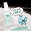 สเปรย์ระงับกลิ่นกาย เต่าเหยียบโลก นิวเจน เพียวไวท์ ดีโอ สเปรย์ thumbnail 3