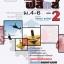 ตะลุยโจทย์ ฟิสิกส์ ม. 4-6 เล่ม 2