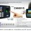 เครื่องสแกนลายนิ้วมือ HIP CMI681s thumbnail 2
