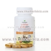 ยาแคปซูลขมิ้นชันพลัส อ้วยอันโอสถ (60 แคปซูล แบบขวด)