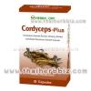 ตังถั่งเฉ้า-พลัส อ้วยอันโอสถ Cordyceps-Plus Herbal One