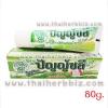 ยาสีฟันสมุนไพรสูตรเข้มข้น ปัญญ์ชลี (80g.)