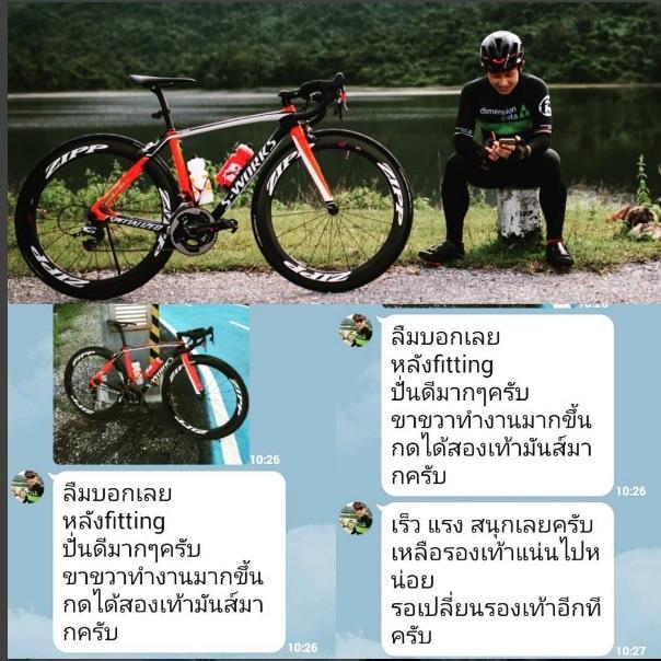 รีวิวจากลูกค้าฟิตติ้งจักรยาน